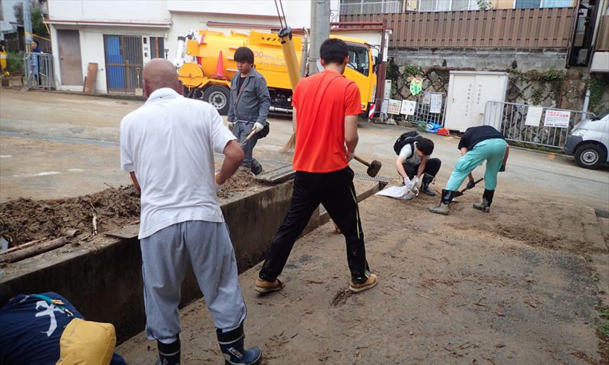 「平成30年7月豪雨」災害レポート