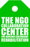 協働センターロゴ