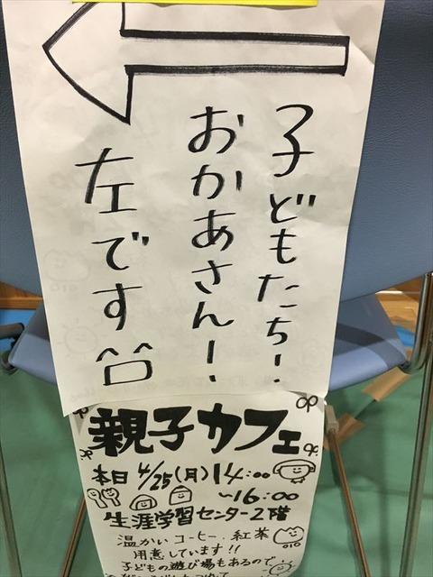 IMG_0367_s