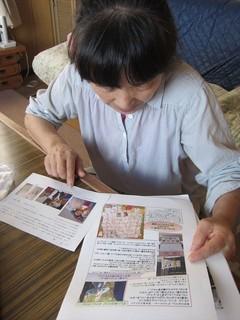 お手紙_s.JPG