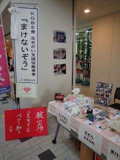 店頭1_s.JPG