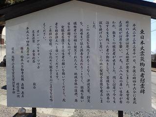 謂われ_s.JPG